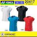【お買い得商品】YONEX ヨネックス バドミントン テニス ソフトテニス ウエア ウィメ