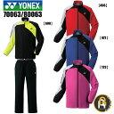 【お買い得商品】 YONEX ヨネックス バドミントン テニス ソフトテニス ウエア ユニ