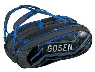 ba16prt 作家纖網球球拍袋 ProTour/托架 9 持有霓虹藍 (網球背網球包網球網球草地網球網球網球袋背袋)