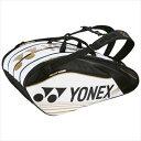 《スーパーSALE期間限定ポイント5倍》bag1602n ヨネックス YONEX テニス・バドミントン ラケットバッグ9 リュック付 テニス9本用 ホワイト 05P0Oct16