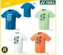 【お買い得商品】ヨネックス YONEX バドミントン ソフトテニス ドライTシャツ ウェア UNI ユニ 16319