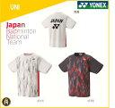 【お買い得商品】ヨネックス YONEX バドミントン ドライTシャツ ウェア UNI ユニ 1635