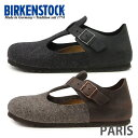 ≪2 USA-limited ≫ ビルケンシュトックパリ BIRKENSTOCK PARIS pattern 《 細幅 》 065693,065683 [tomorrow easy correspondence] [free shipping]