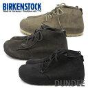 送料無料 BIRKENSTOCK ビルケンシュトック Dundee ダンディー ブーツ 692053 692063 692073 細幅 メンズ レディース あす楽対応