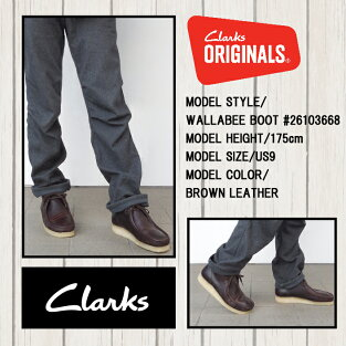 ��Clarks���顼������WALLABEEBOOT���ӡ��֡��ġʥ�󥺡ˡ�FIT:M�ˡ�BrownLeather:26103668�������̵���ۡڤ������б���