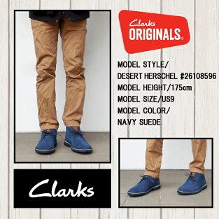 ��Clarks���顼������DESERTHERSCHEL�ǥ����ȥϡ�������ʥ�ˡ�FIT��M�ˡ�NavySuede:26108596�������̵���ۡڤ������б���