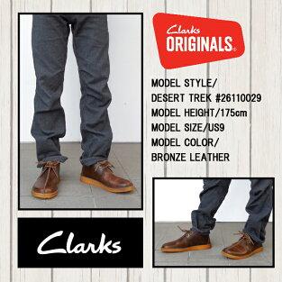 ��Clarks���顼������DESERTTREK�ǥ����ȥȥ�å��ʥ�ˡ�FIT��M�ˡ�BronzeLeather:26110029��HORWEEN�ۡ������������̵���ۡڤ������б���