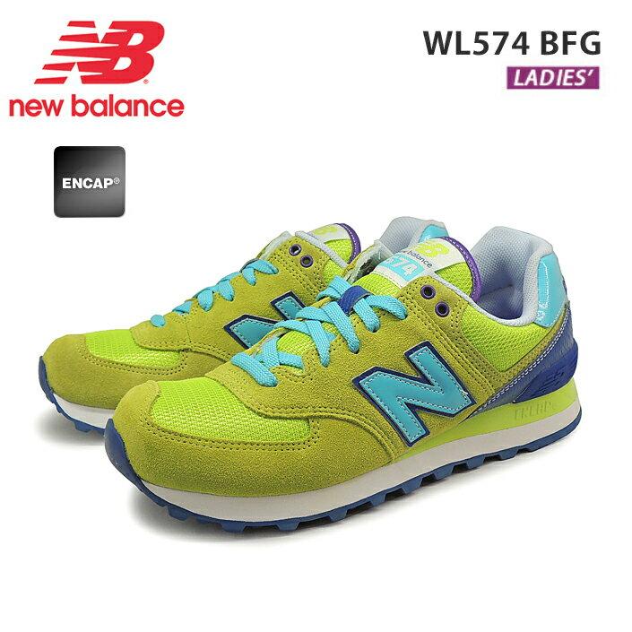 送料無料 new balance ニューバランス WL574 BFG ライムグリーン ライトブルー パープル レディース シューズ スニーカー 楽天 通販 あす楽対応 海外正規品 newbalance ニューバランス WL574