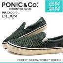 送料無料 PONIC&Co. ポニックアンドコー DEAN ディーン PR13004 EVA素材 スリッポン スリップオン メンズ レディース シューズ スニーカー FOREST GREEN/FOREST GREEN フォレストグリーン 楽天 通販 あす楽対応