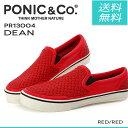 送料無料 PONIC&Co. ポニックアンドコー DEAN ディーン PR13004 EVA素材 スリッポン スリップオン メンズ レディース シューズ スニーカー RED/RED レッド 楽天 通販 あす楽対応