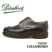 送料無料 Paraboot パラブーツ CHAMBORD シャンボード 710707 LIS CAFE Dark BROWN MARRON PARA-TEX メンズ 楽天 通販 あす楽対応