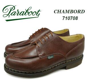 【Paraboot:パラブーツ】CHAMBORDシャンボード710708MARRONLISMARRON<PARA-TEX>【メンズ】【あす楽対応】