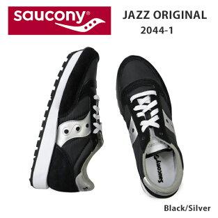 【Sauconyサッカニー】JAZZORIGINALジャズオリジナル2044-1<BLACK/SILVER、ブラック/シルバー>【スニーカー】【メンズ】【レトロランニング】MADEINCHINA【あす楽対応】
