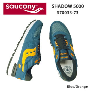 ��Saucony���å��ˡ���SHADOW5000����ɡ�S70033-73��BLUE/ORANGE���֥롼/����󥸡�ڥ��ˡ������ۡڥ�󥺡ۡڥ�ȥ���˥󥰡�MADEINCHINA������̵��!!�ۡڤ������б���