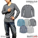 Vネック メンズ Vネック カットソー ボーダー 長袖 ロンT Tシャツ / 日本製(MADE IN JAPAN)ならではの丁寧な縫製とキレイ目シルエットのメクラジマボーダーVネックロンT!
