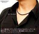 ブラックスピネル ネックレス 天然石 本物 40cm 45cm 50cm ブラックスピネルネックレス メンズ