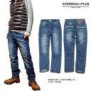 デニム ジーンズ メンズ ジーパン ボトムス パンツ ストレート ジーンズ サイズ交換可能 / 絶妙な色落ち&ダメージ加工の極上デニムジーンズ!
