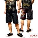 ショッピングタトゥー 送料無料!デニム ショートパンツ メンズ ハーフパンツ : ブランド名に偽り無し!「SUGOI」の和柄刺繍デニムハーフパンツ!【短パン 鯉 タトゥ ショートパンツ】