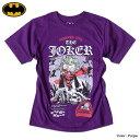 ジョーカー Tシャツ メンズ バットマン BATMAN JOKER グッズ 半袖 シャツ アメコミ DCコミックス パープル