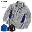 ショッピングLTE ロンT 長袖 ハイネック ジップアップ カットソー メンズ TULTEX タルテックス メッシュ ドライ スポーツウェア ジムウェア ウォーキング 春 秋 LL 3L