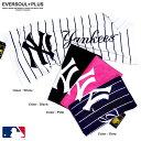 タオル スポーツタオル フェイスタオル ニューヨークヤンキース グッズ NY ヤンキース メジャーリーグ MLB
