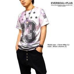 総柄 Tシャツ 花柄 ヘビ柄 ビッグナンバー プリント メンズ フルカラー : 総柄プリントにビッグナンバーの組み合わせが斬新なフルカラーTシャツ!