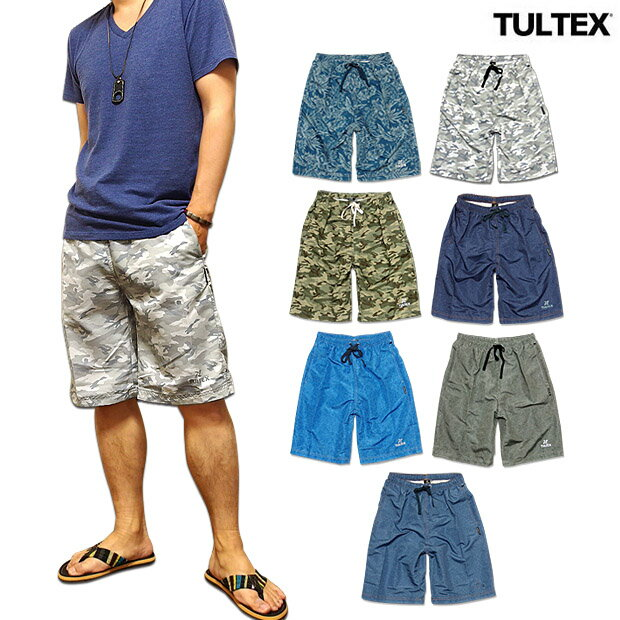 海水パンツ 海パン スイムウェア 水着 男性用 メンズ トランクス 大きいサイズ サーフパンツ / ボタニカル柄、カモフラ迷彩など全7色展開の「TULTEX(タルテックス)」水陸両用ショートパンツ!