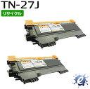 【2本セット】【リサイクルトナー】 TN-27J ブラザー用 (在庫商品)