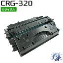 【リサイクルトナー】 トナーカートリッジ320/CRG-320 キャノン用 (在庫商品)