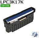 【リサイクル感光体ユニット】 LPC3K17K ブラック エプソン用 (在庫商品)