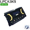 【リサイクル感光体ユニット】 LP-M5000/M50 LP-S5000/S50 シリーズ対応 エプソン用 (在庫商品)