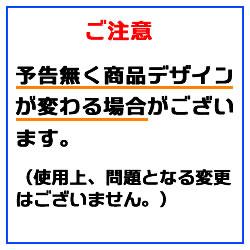 【互換インク】 LC111系 【4色パック×4...の紹介画像3