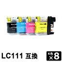 LC111-4PK 【4色セット×8セット】【互換インク】