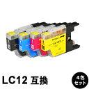 楽天everyday感謝セール!!LC12 LC12-4PK 【4色セット】 【互換インク】