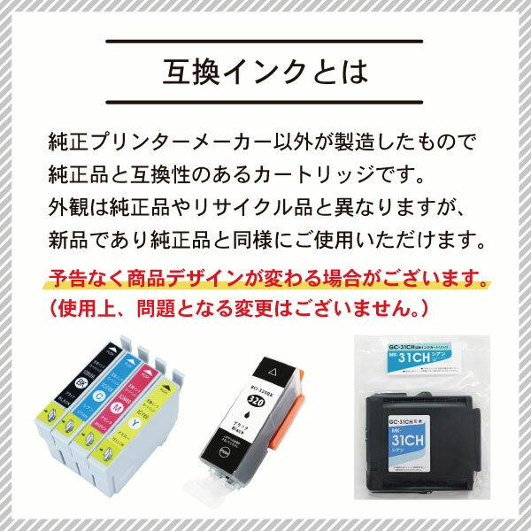 LC111-4PK 【4色セット×4セット】【...の紹介画像3