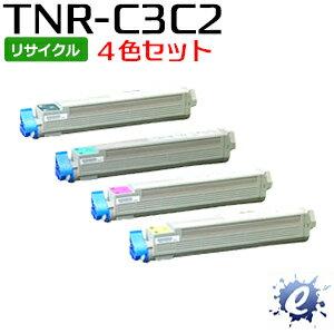 【4色セット】【リサイクルトナー】 TNR-C3CK2/C2/M2/Y2  再生品(在庫商品) 【送料無料】【安心の1年保証】【複雑な】