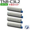【4色セット】【リサイクルトナー】TNR-C3LK2/C2/M2/Y2(TNRC3L) 大容量トナーカートリッジ (在庫商品)