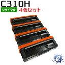 【4色セット】【リサイクルトナー】 SP トナーカートリッジ C310H リコー用 (即納再生品)