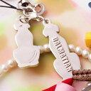 【愛犬 チャーム】ダルメシアン チャーム ストラップ キーホルダー 犬用品 犬グッズ 犬雑貨 ギフト プレゼント【名入れ対象外】
