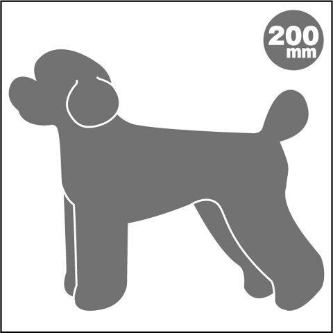 BIG犬シルエットステッカー プードル 横向き 200mm/ シルエット 家具 車用ステッカー カッティングシート いぬ用品 ペット用品 犬グッズ 犬ステッカー / 誕生日 ギフト プレゼント