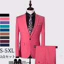 スーツ 大きいサイズ メンズ 紳士服 メンズ ビジネス 1ツ釦 スリムバージョン 1ボタンビジネス 男性用 パンツ 2点セット【S/M/L/XL/2XL/3XL/4XL/5XL】da862zezet2/代引不可