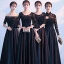 ロングドレス 演奏会 黒 演奏会用ドレス 袖付き ドレス 大...