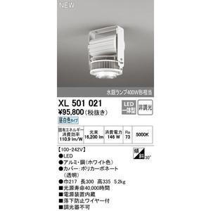 オーデリック オンライン (ODELIC) LEDシーリングライト 昼白色【XL501021S】:イービレッジ