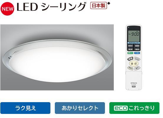 JAPPY 照明器具 LED調光・調色シーリングライト 10畳用【LEC-AHS101JBC】
