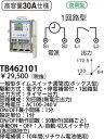 パナソニック 防雨型電子式タイムスイッチ(1回路型) 【TB462101】