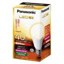 パナソニック LED電球 一般電球形 485lm(電球色相当)  LDA5L-G/K40E/S/W Panasonic