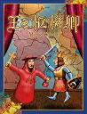【店長の趣味】王と枢機卿 日本語版【ボードゲーム】