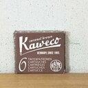 【Kaweco/カヴェコ】カートリッジインクセピア