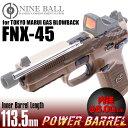 NINEBALL 東京マルイ ガスブローバックFNX-45 パワーバレル 113.5mm(内径6.00mm) 4571443162311 0829gn