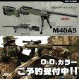 【12月予約】ボルトアクション M40A5 OD 東京マルイ エアガン エアーガン オリーブ アメリカ 海兵隊 米軍 1129gn